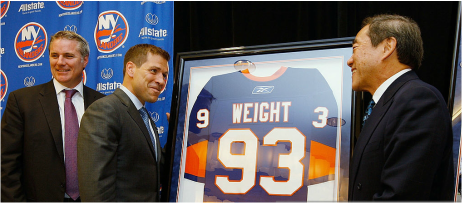 New York Islanders Doug Weight Custom Framed Jersey Long Island Picture Frame
